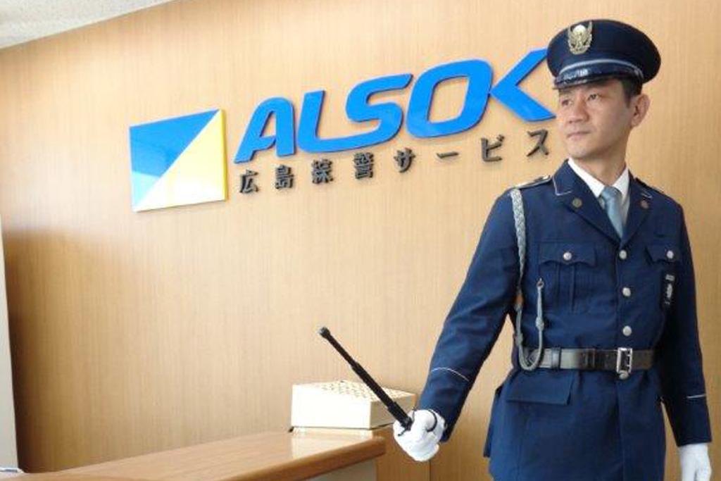 広島綜警サービス警備員