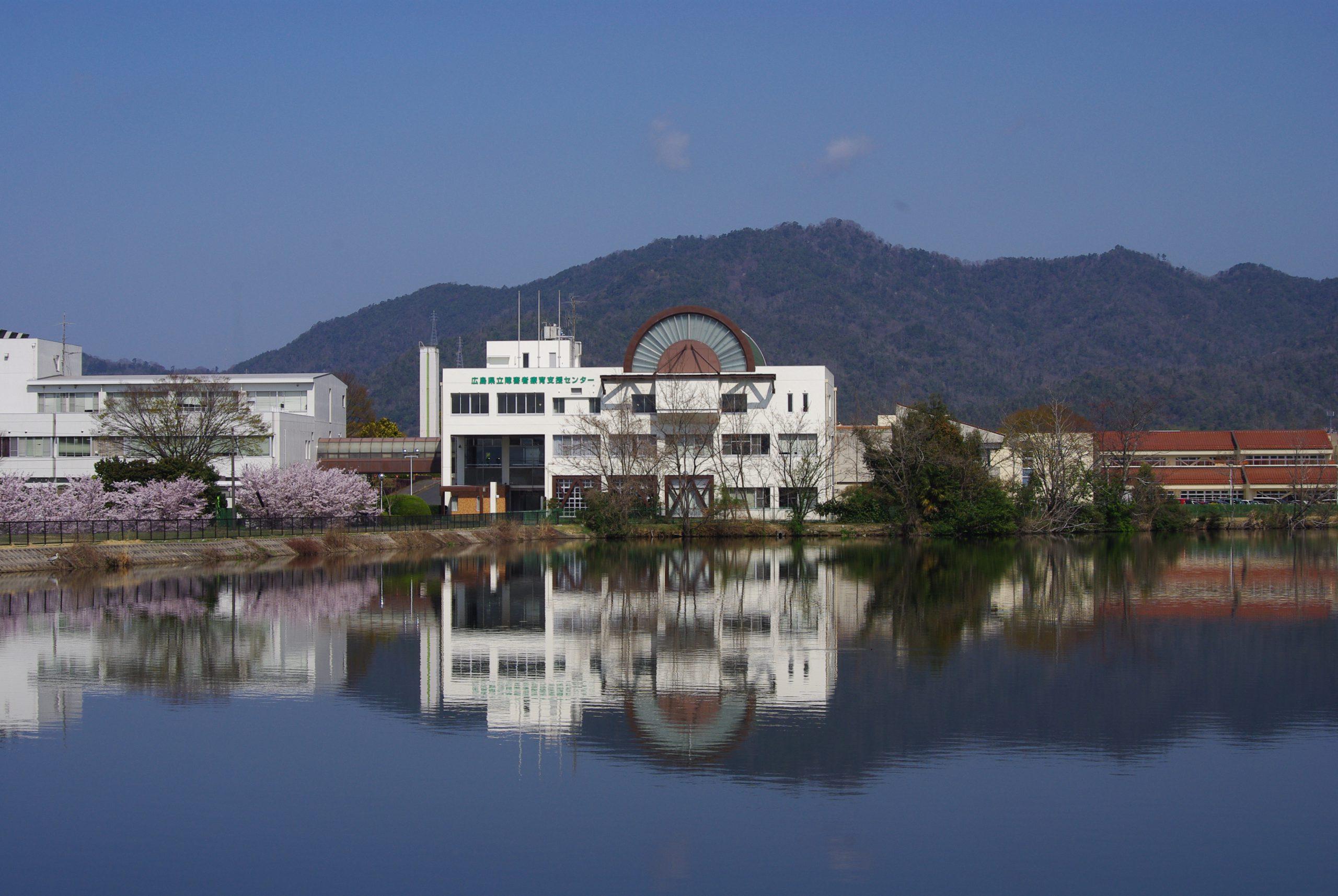 療育センター