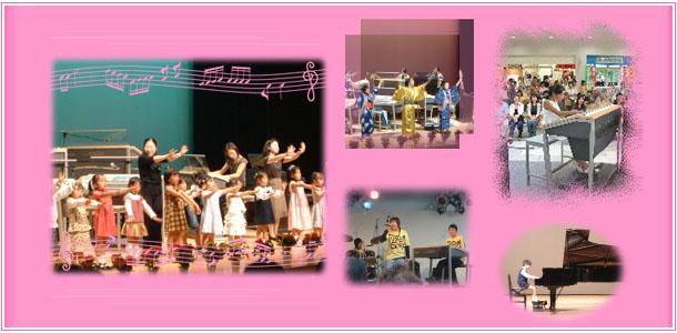 キハラ楽器