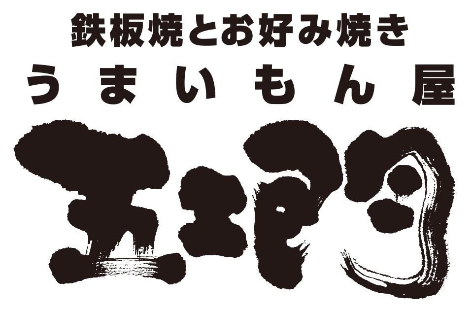 五ェ門ロゴ