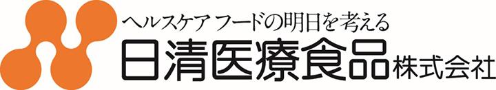日清医療食品ロゴイメージ