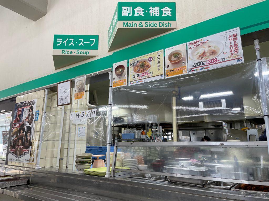 広島大学学食①