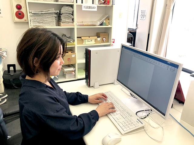 東広島デジタル事務作業員イメージ写真
