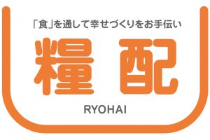 糧配企業ロゴ